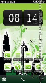 Petronas Towers theme screenshot