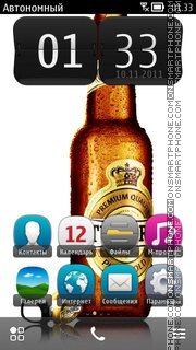 Tuborg 01 theme screenshot
