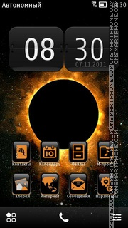 Sun in Fire theme screenshot
