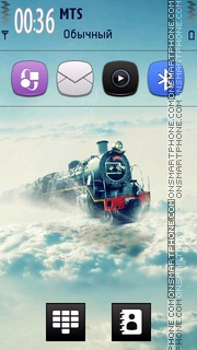 Nature Train theme screenshot