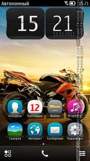 Скриншот темы Honda Cbr