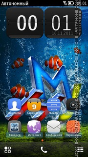 Letters in sea theme screenshot