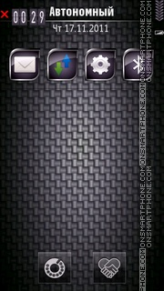 Carbon violet tema screenshot
