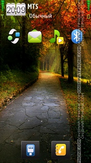 Beauty Way tema screenshot