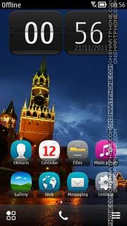 Moscow Kremlin theme screenshot