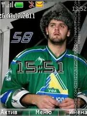 A.Radulov KHL theme screenshot