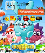 Smeshariki theme screenshot