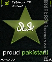 Pakistan theme screenshot