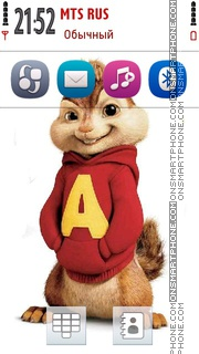 Alvin 01 theme screenshot