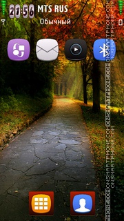 Beautiful Way 01 tema screenshot