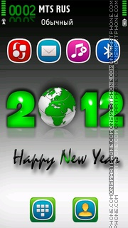 Happy New Year 2023 es el tema de pantalla