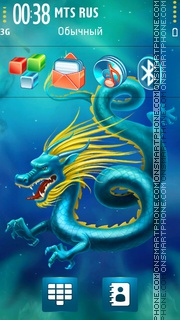 Dragon 2012 tema screenshot