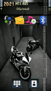 Yamaha R12 01 theme screenshot
