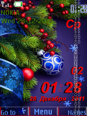 Holiday theme screenshot