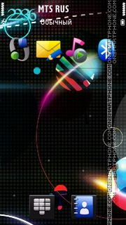 Advance Space tema screenshot