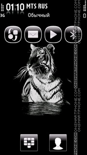 White Tiger For S60 5th ED theme screenshot