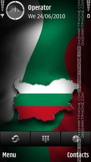 Bulgaria theme screenshot