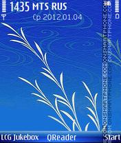 Скриншот темы BlueLight