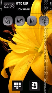 Flower Yellow theme screenshot