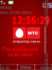 MTS tema screenshot