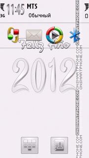 Paper 5th theme screenshot