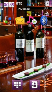 Wine In Ritz Carlton Hotel Theme-Screenshot
