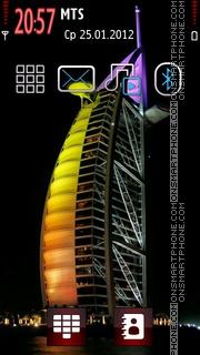 Скриншот темы Dubai Tower