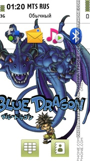 Blue Dragon 04 tema screenshot