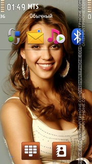 Jessica Alba 41 theme screenshot