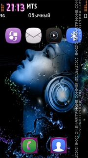 Mega Music tema screenshot