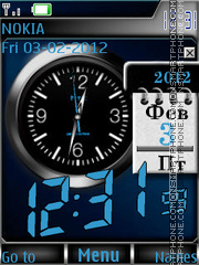 Dual Blue tema screenshot