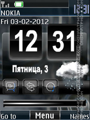 Nokia Rain2 theme screenshot