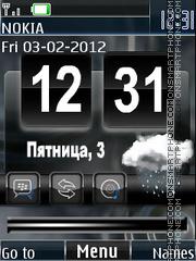 Nokia Rain2 es el tema de pantalla