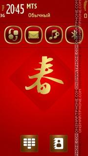 Chinese New Year 2011 es el tema de pantalla