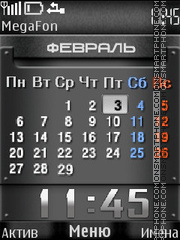 Calendar theme screenshot