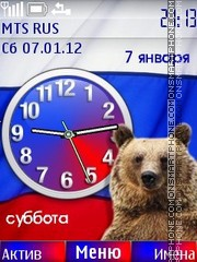 Russian Bear es el tema de pantalla