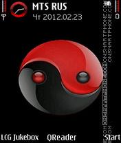 Скриншот темы Yin-Yang