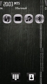 Black leather s1 es el tema de pantalla