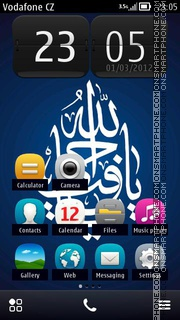 Blue & Islamic theme screenshot
