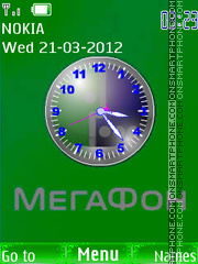 Megafon tema screenshot