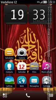 Islamic & red curtain es el tema de pantalla