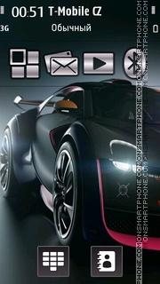 Car Nfs tema screenshot