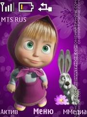 Masha tema screenshot