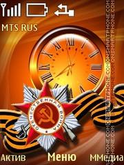 Victory Day tema screenshot