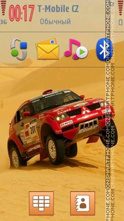 Dakar Theme-Screenshot