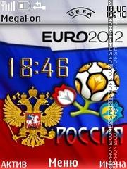 Russia Euro 2012 theme screenshot