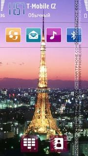 Eiffel Tower 14 theme screenshot