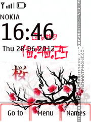 Nokia Flowers Dual theme screenshot