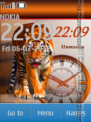 Tiger theme screenshot