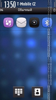 B1 S50-5th theme screenshot